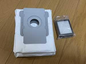 ルンバ i3+ 付属品